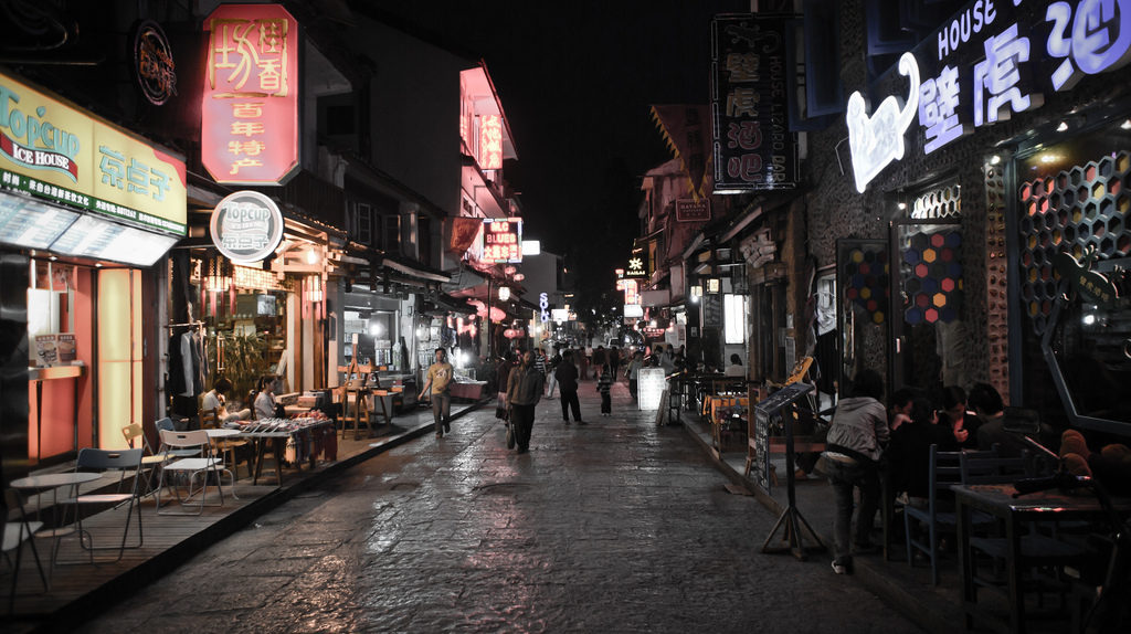 Chinese streets at night
